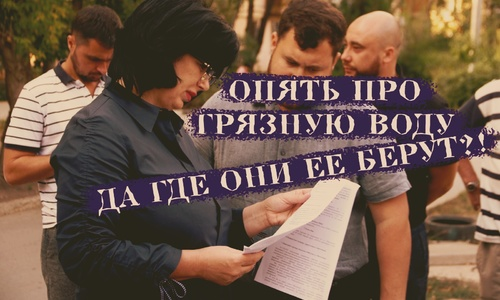 Мэр Симферополя пожаловалась, что ее водят за нос