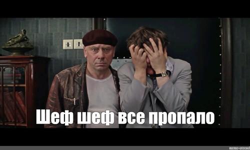 Константинов заявил о панике среди крымских сельхозпроизводителей