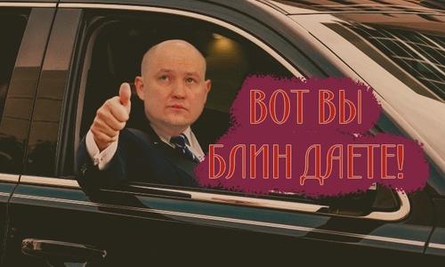 Губернатор Севастополя обалдел от увиденного