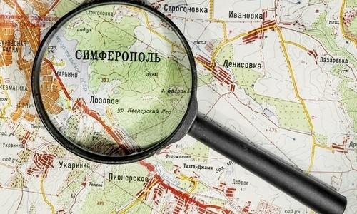 Размеры Симферополя станут известны 20 сентября