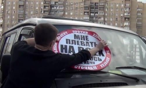 «Стопхамовцы» в Крыму готовы приструнить даже Аксенова