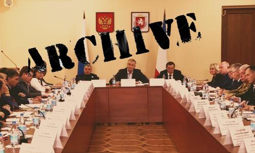 Аксенов заговорил о прекращении работы штаба. К чему бы это?