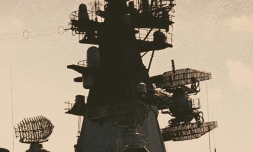 Российский военный корабль испугал французов невидимым оружием