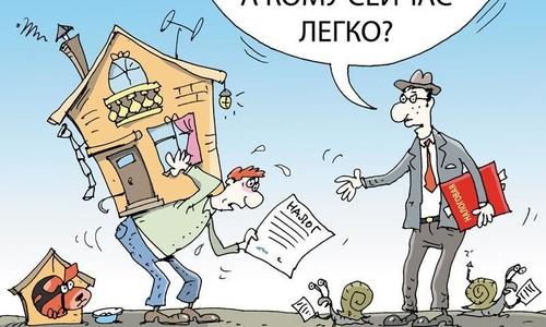 В Крыму вводится налог на недвижимость
