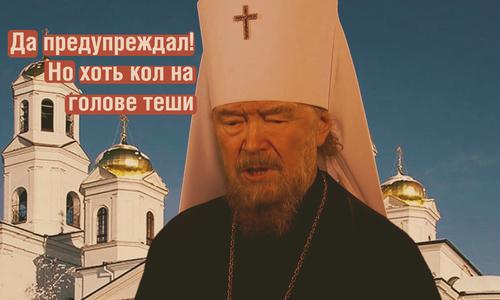 Пасха до сих пор аукается в Крыму
