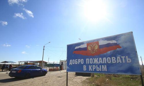 За въезд в Крым украинца осудили на 8 месяцев колонии