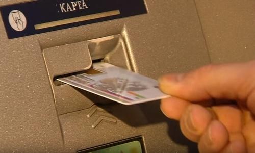 листья прикорневой как правильно вставлять карту в банкомат фото помещается внутрь