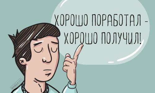Директор ГУП в Крыму получил «уголовку» за назначение себе премий