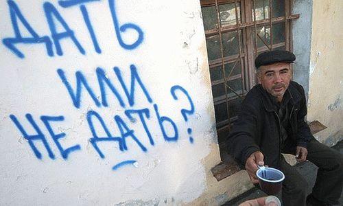 Минфин Крыма вместо реальной помощи предлагает буклет