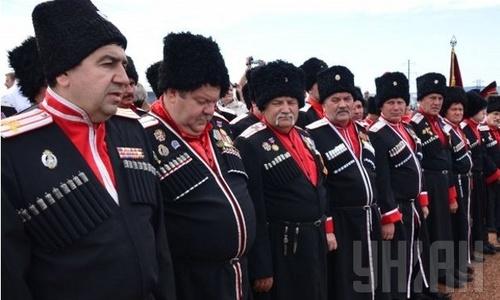 В Ялте гуляли казаки
