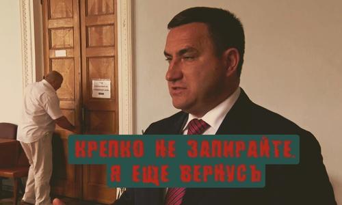 Бывший мэр Ялты никак не пройдет сквозь фильтр