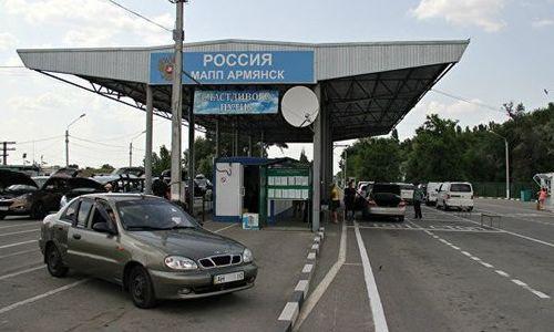Пункт пропуска «Армянск» закрыли из-за ремонта на стороне Украины