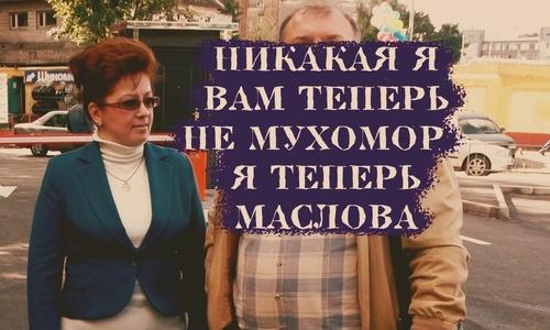 В правительстве Крыма приняли нового вице под девичьей фамилией
