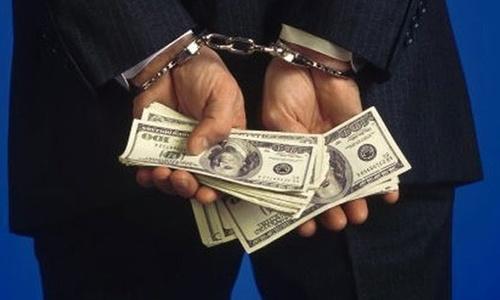 Налог на имущество с недвижимости юридических лиц по кадастровой стоимости
