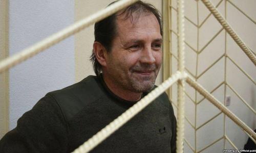 Проукраинский активист начал голодовку в СИЗО Крыма
