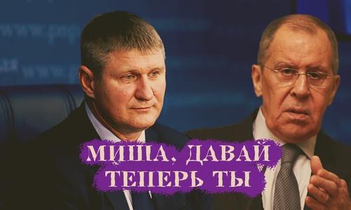 Отравление Навального аукнулось в Крыму