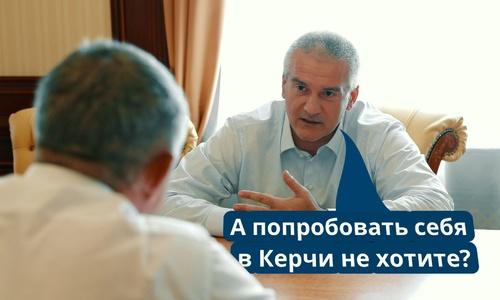 Губернатор Брянщины на выходные приехал погреться в Крым