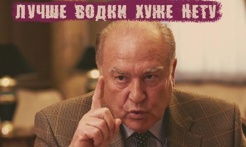 Гоцанюк новый Черномырдин?