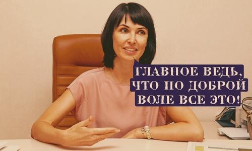 В благотворительной акции жены главы Крыма массово участвуют трудящиеся