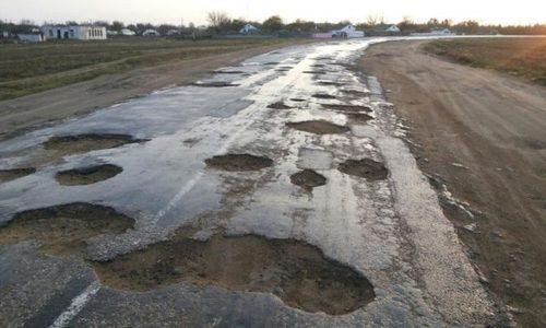 Дорога на Бахчисарай развалилась