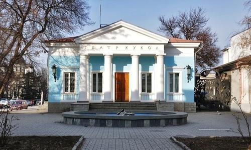 В Симферополе снесут здание театра кукол