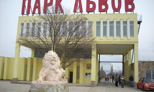 В день приезда Путина в Крым возле парка львов «Тайган» дежурила полиция