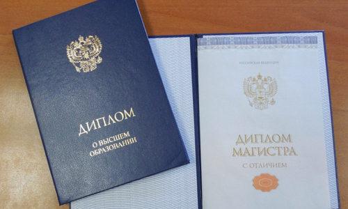 КФУ хочет добиться признания крымских дипломов