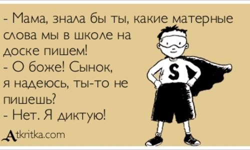 Телеканал «Миллет», скорее всего, подаст на Зубкова в суд за оскорбление