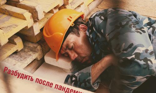 Сколько еще в обсерваторе просидят 400 рабочих в Крыму