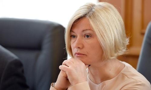 Зампредседателя Верховной Рады перепутала Россию с Евросоюзом