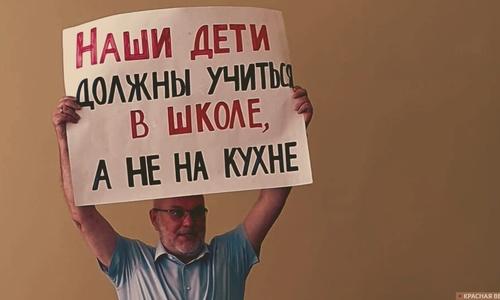 Родители крымских школьников категорически против дистанта