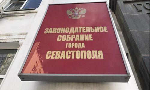 В Севастополе хотят увеличить количество ветеранов