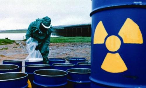 Украинцы переживают что Крым станет ядерной помойкой