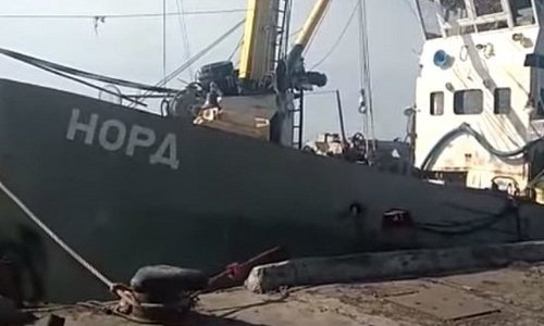 В Украине не смогли продать «Норд»