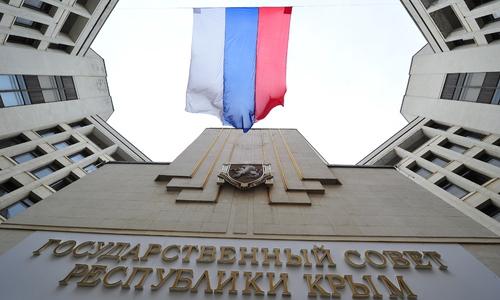 Госсовет Крыма могут переименовать