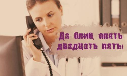 Медики для Крыма очень важны, но на них, к сожалению, деньги нужны