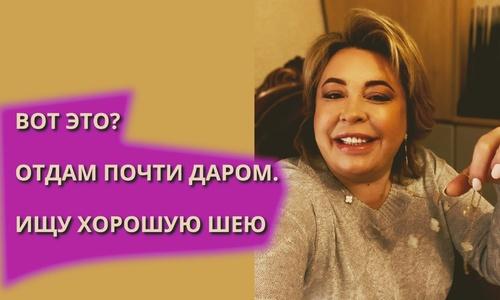 Чего так подорвалась Янина Павленко?