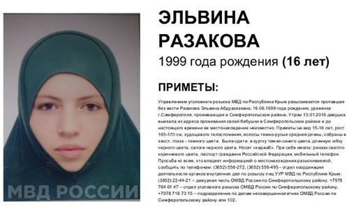 После месяца скитаний Эльвина Разакова вернулась домой