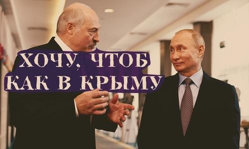 В Москве решили, что Крымский полуостров разжирел. Прописана диета