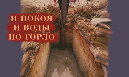 Глава Крыма попросил прощения у умерших от ковида
