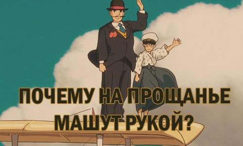 Крымчане сожалеют, что система их поQIWIнула