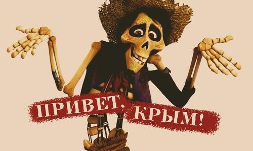 Войдет ли в Крыму в традицию отмечать День мертвых?