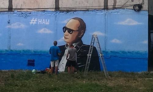 Крым покрылся Путиными