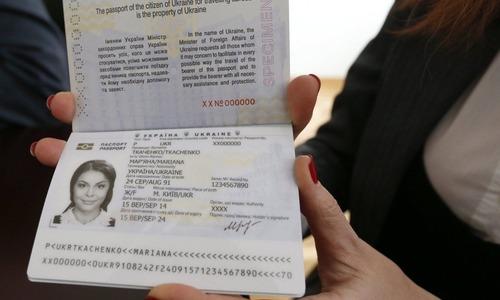 Биопаспорта в Украине получили 140 тысяч крымчан