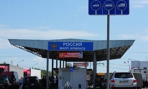 Украинец пытался незаметно покинуть Крым