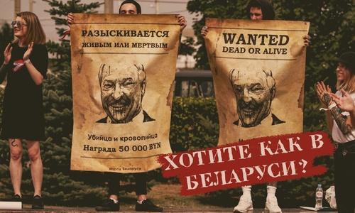 Украина намерена зайти на Крым через Белоруссию