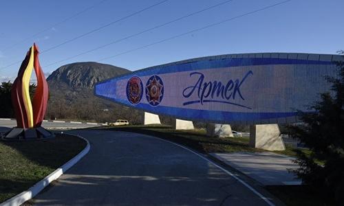 Крымское правительство ликвидирует ГУП «Артек»