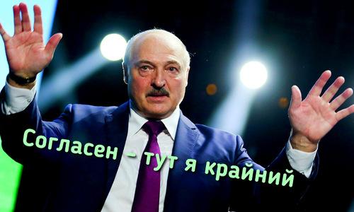 Лукашенко поставил России условия по признанию Крыма