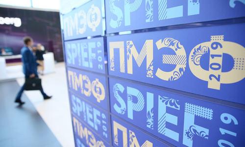 Крым подписал на ПМЭФ договоров на полтора миллиарда