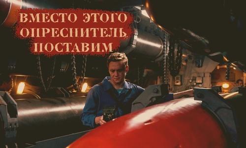 Севастополь подключится к опреснителям военных кораблей?
